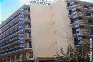 Hotel COSMOS ATENA