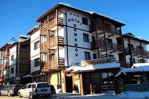 Hotel DUMANOV BANSKO