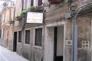 Hotel IL MERCANTE DI VENEZIA VENETIA