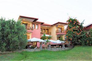 Hotel ISMINI ATHOS