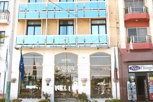 Hotel KENNEDY NOVA SLIEMA