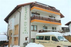 Hotel KRALEV DVOR BANSKO