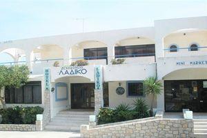 Hotel LADIKO RHODOS