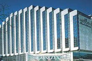 Hotel LE MERIDIEN ATLANTIC PORTO