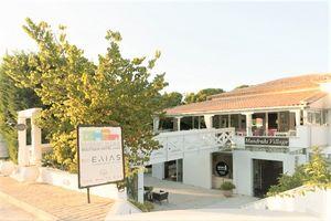 Hotel MANDRAKI VILLAGE BOUTIQUE SKIATHOS