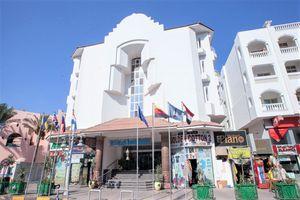 Hotel MINAMARK BEACH RESORT HURGHADA
