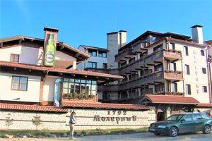Hotel MOLERITE BANSKO