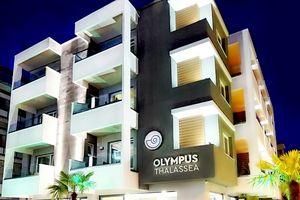 Hotel OLYMPUS THALASSEA PARALIA KATERINI