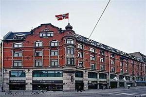 Hotel P HOTEL OSLO