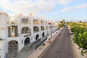 Hotel PANDREAM APARTMENTS PAPHOS