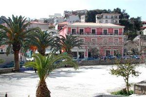 Hotel PARADISE PARGA