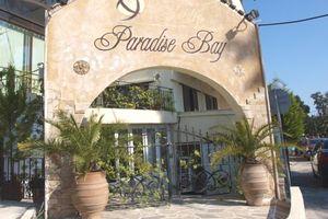 Hotel PARADISE BAY KASSANDRA