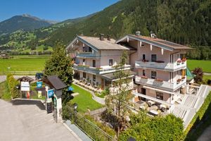 Hotel PENSION ST. GEORG ZILLERTAL