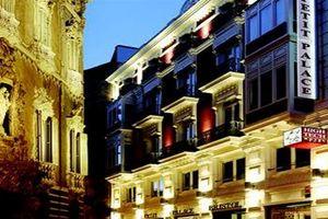 Hotel PETIT PALACE BRISTOL VALENCIA