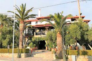 Hotel PYRGOS ATHOS
