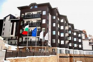 Hotel ROYAL PARK AND SPA BANSKO