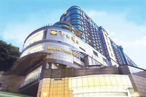 Hotel ROYAL PLAZA  KOWLOON
