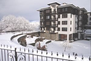 Hotel ST GEORGE SKI & HOLIDAY SPA BANSKO