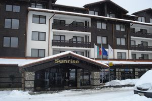 Hotel SUNRISE PARK AND SPA BANSKO