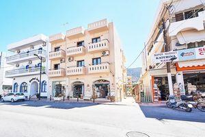 Hotel THALIA CRETA
