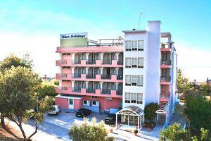 Hotel TOLON HOLIDAYS PELOPONEZ