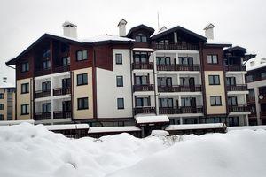 Hotel WINSLOW HIGHLAND BANSKO
