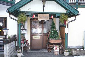 Hotel ZUM PFANDL SALZBURG LAND