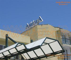 Poze AMFORA BEACH SUNNY BEACH