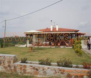 Poze ATHOS BAY GRECIA