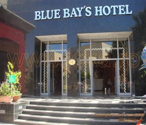 Poze BLUE BAY CLASSIC MARMARIS