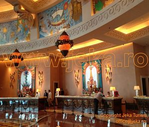 Poze Hotel ATLANTIS THE PALM