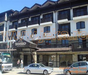 Poze Hotel BANSKO SPA AND HOLIDAYS