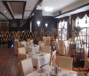Poze Hotel BANSKO SPA AND HOLIDAYS BANSKO BULGARIA