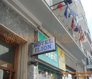 Poze ILION ATENA