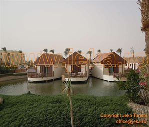 Poze PANORAMA BUNGALOWS 16