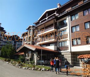 Poze WINSLOW INFINITY AND SPA BANSKO