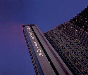 Sejur HONGKONG 2019 | #HotelsCount# Hoteluri