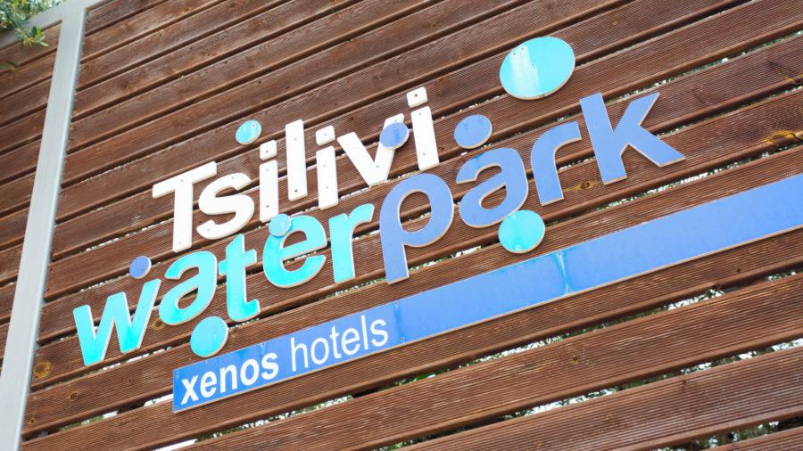 ZTH_Tsilivi_Waterpark_0117_01_RGB-136-DPI-For-Web