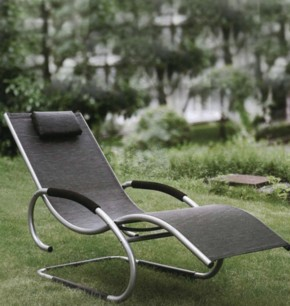 Sicily Fixed Lounger