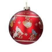 Gisela Graham Glass Ball Matt Red 12 Days Of Christmas 8cm (00006)