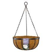 """Gardman Georgian Hanging Basket & Liner 12"""" (00900)"""