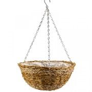 """Smart Garden Wicker Bloom Hanging Basket 14"""" (6020056)"""