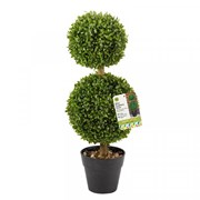 Smart Garden Duo Topiary Tree (5045086)