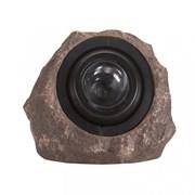 Smart Garden Jumbo 15l Rock Light (1004006)