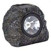 Smart Garden Rock 3l Spotlight (1004040)