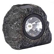 Smart Garden Rock 3l Spotlight 4 Pack (1004041)