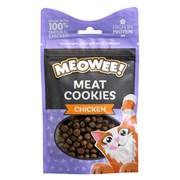 Goodgirl Meowee Meat Cookies - Chicken 40g (17112)