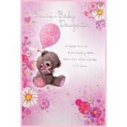 Simon Elvin Baby Girl Cards (23524)
