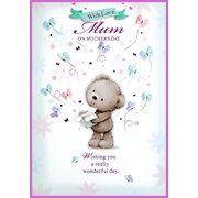 Simon Elvin Mum To Me Mothers Day Cards (24826)