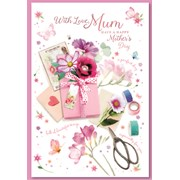 Simon Elvin Mum Mothers Day Cards (28074)